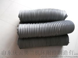 山东庆云奥兰机床附件制造有限公司生产丝杠防护罩