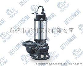 广东WQ潜水排污泵 | 潜污泵80WQ40-15-3 | 不锈钢机筒无堵塞潜污泵