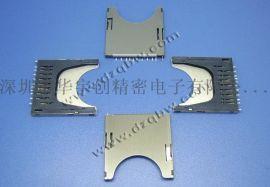 厂家直销SD外焊11P PUSH自弹固定脚焊盘向内镀金带检测脚常开卡座HYC01-SD11-290