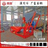 厂家直销1020固定选矿滚筒筛/多层定制选矿滚筒筛分设备