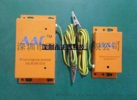SALM1801S-II手腕带接地在线监控器静电实时监控器防静电手腕带测试仪静电手环报警器