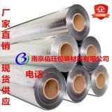 现货供应苏州无锡铝塑编织膜1m1.2m1.5m2m镀铝编织布膜铝塑编织卷膜卷材机械真空包装铝塑膜