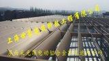 厂家直供户外遮阳百叶系统-电动冲孔遮阳百叶窗