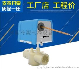 批发江森电动二通阀执行器 dn20微型电动阀带弹簧复位功能