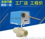 批發江森電動二通閥執行器 dn20微型電動閥帶彈簧復位功能