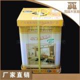 鹏燕喷胶 环保型喷胶 iPad皮套箱包家具粘合剂皮革木材胶粘剂
