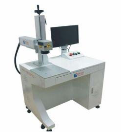 光谷PLY-20富阳激光配件/激光加工厂家 光纤激光刻字机百年标换操作简单打字清晰