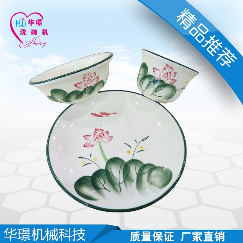 供应餐具陶瓷碗 潮州陶瓷碗 餐消专用餐具