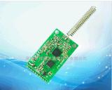 JZX812C 扩频无线数传模块