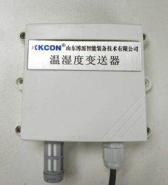 温室大棚温湿度环境监测