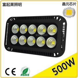 500W投射灯 足球场灯LED