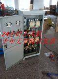 JJ1B-30KW正反轉自耦減壓起動櫃