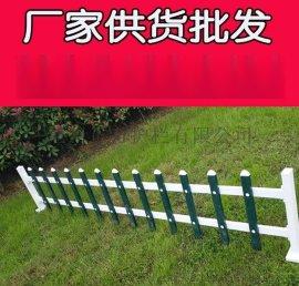 安徽pvc护栏厂 安徽塑钢护栏厂 安徽pvc绿化护栏厂量大从优**别墅PVC塑钢护栏 **生锈 使用寿命在25年以上