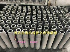 供應碳化矽窯爐燒嘴套管