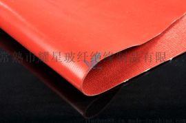 江苏红色双面钢丝硅胶布/硅钛合金布