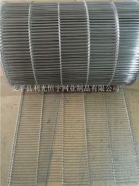 深圳回流焊机网带  乙字网 输送带 耐高温 不变形