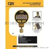 CPS VG200 真空計
