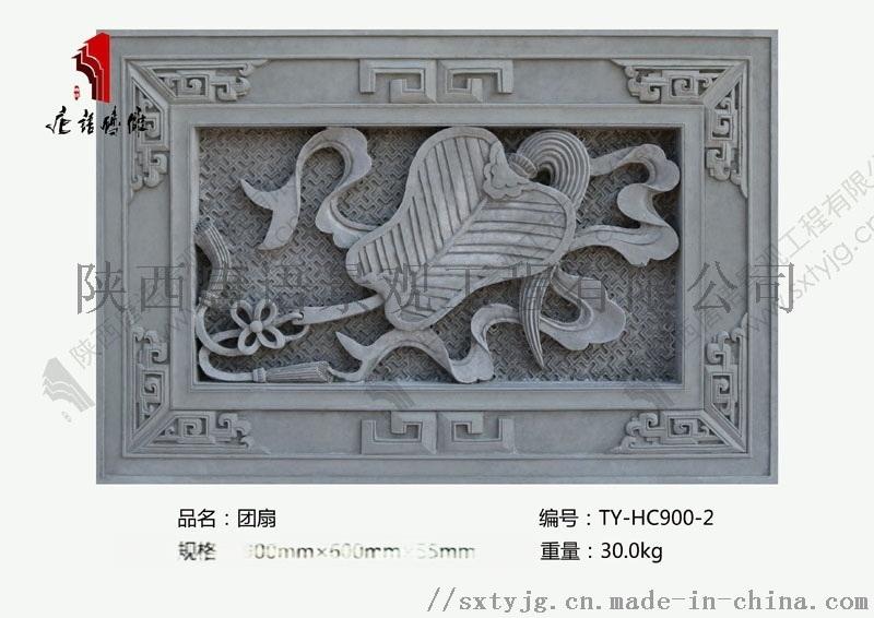 磚雕影壁照壁  古建磚雕 唐語廠家定製