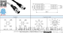科迎法供应欧姆龙OMRON连接器XS2H-D421-C80-F针型**3针4针5针8针12针船舶工业防水航空接插件