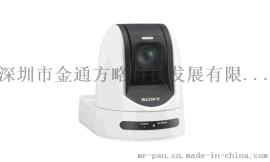 索尼 SRG-280SHE 三输出和高级 PTZ 功能的高清遥控云台摄像机