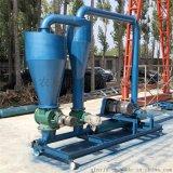 氣流式粉體輸送設備 吸送式氣力輸送機