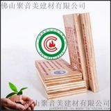 阻燃多层板规格和用途/家具板/实木阻燃多层板(图片)