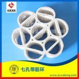 煤焦化專用輕瓷填料XA-1 七孔連環 六邊形多孔環 七孔帶筋環填料