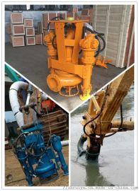 挖机搅拌清淤泵 挖机绞吸式淤泥泵 挖机抽取泥沙泵