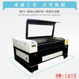 小工艺品加工设备 亚克力激光雕刻机 卡纸激光切割机