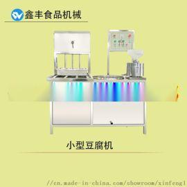 河北全自动彩色豆腐机  全自动豆浆豆腐机 技术培训