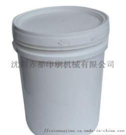 辽宁省沈阳市丝印水性油墨、塑料油墨、金属油墨销售