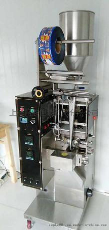 阿依DXDG膏體自動包裝機