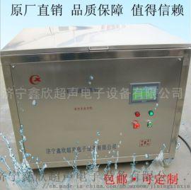 XC-290A型全自动超声波清洗机