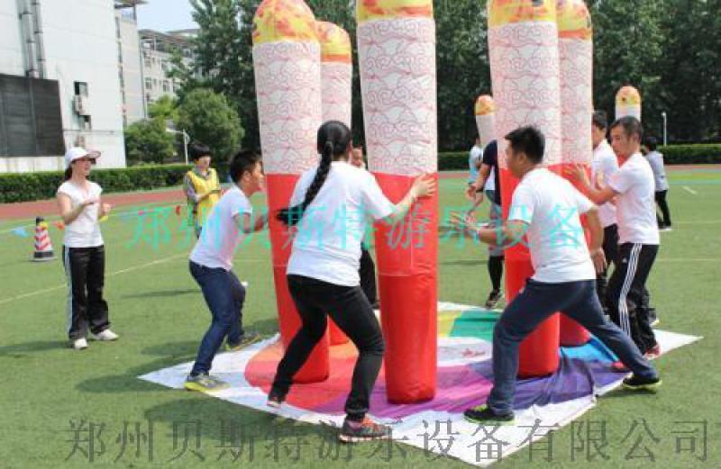 贵州贵阳大型拓展训练器材供应人体保龄球道具