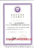 中安兴坤线路传导干扰器ZK-07(24路)