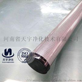 压缩空气精密过滤器滤芯杭州山立SLAF-80HA/SLAF-80HT