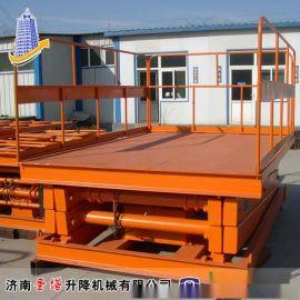 上海固定式升降台,上海固定式升降平台首先圣塔机械