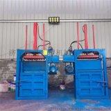 金屬立式液壓打包機定製大型液壓打包機