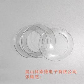 东莞透明PVC胶垫、PVC 绝缘材料、螺丝孔垫圈