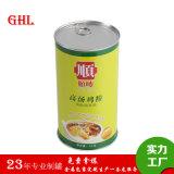 食品易拉罐401#焊接圓罐出口食品鐵罐包裝
