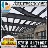 江西钢结构建筑工程 钢结构大棚厂房广场搭建 钢结构件焊接成型
