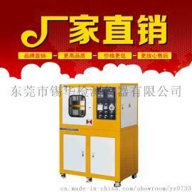 厂家直销 橡胶混炼机 平板硫化机 小型热压成型机