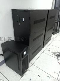 科士达ups电源-YDC9315H三单192v包邮