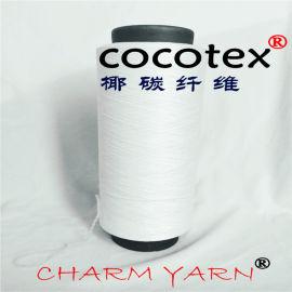 椰碳纤维、椰碳丝、舫柯现货供应、白色、灰色