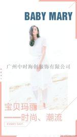 广州宝贝玛丽女装折扣专柜品牌货源尾货库存服装走份
