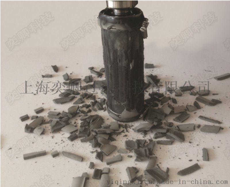 全自动活性炭烛式过滤机
