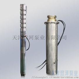 耐腐蚀潜水泵-不锈钢潜水泵