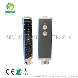 磷酸铁锂40瓦一体化太阳能路灯LED太阳能路灯
