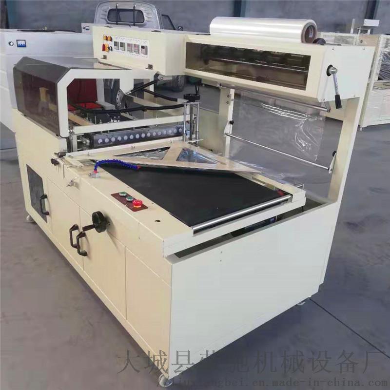 PE膜包装机 热收缩机包装机 彩盒包装机