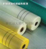 耐碱玻纤布160g,外墙保温网格布,工地网格布,抗裂网格布